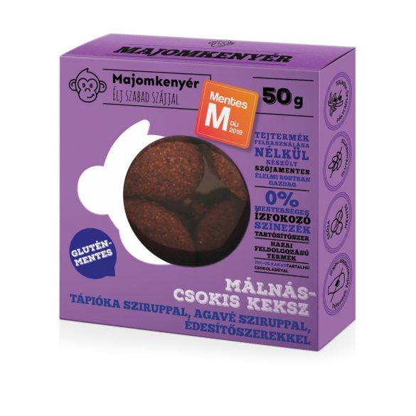 Affenbrot Himbeer-Schokokekse mit Tapiokasirup und Erythrit (50 g)